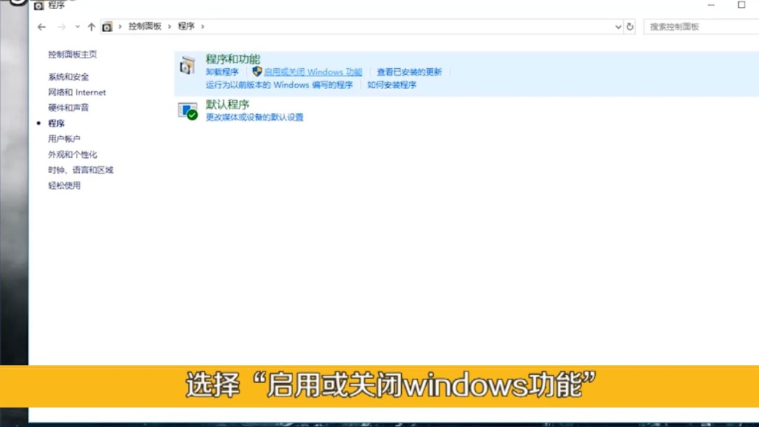 win10使用技巧_win10自带虚拟机如何使用?