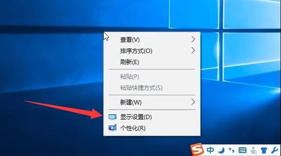 win10电脑屏幕四周黑边是什么原因?怎么解决?