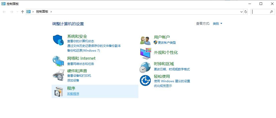 win10使用技巧_win10企业版自带虚拟机如何开启