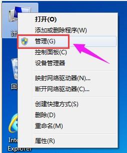 win10使用教程_win10只有一个磁盘怎么分出其他盘