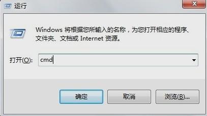 本机IP地址如何查看?