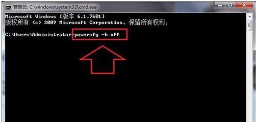 电脑c盘被占满怎么办?电脑c盘中有哪些文件可以删除呢?