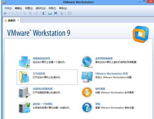 VMware虚拟机怎么安装操作系统步骤
