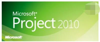 激活project2010的密钥分享
