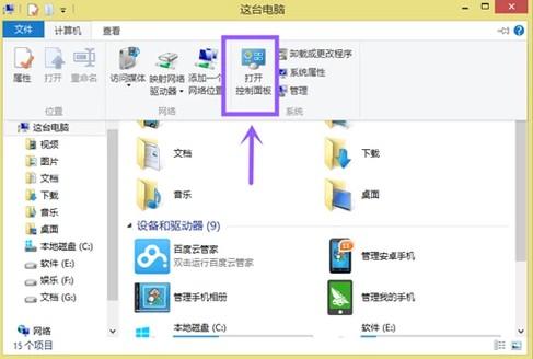 "win7系统提示""win7内部版本7601,此Windows副本不是正版""如何解决?"