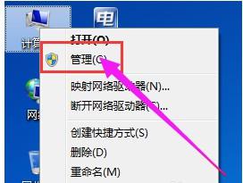 电脑使用技巧:如何设置共享文件夹权限