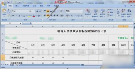 xlsx文件怎么打开
