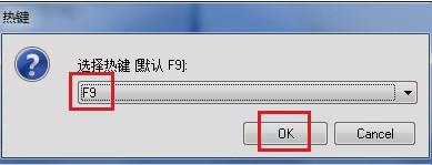 怎么给电脑一键还原