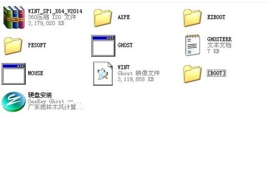 win7操作系统安装步骤详细教程