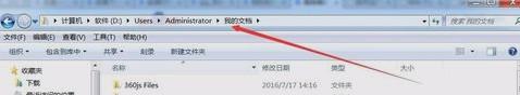 QQ聊天记录在哪个文件夹