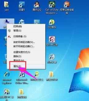 win7系统如何设置远程桌面连接