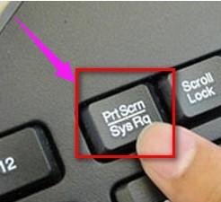 电脑截图怎么截?如何使用系统自带工具截图?