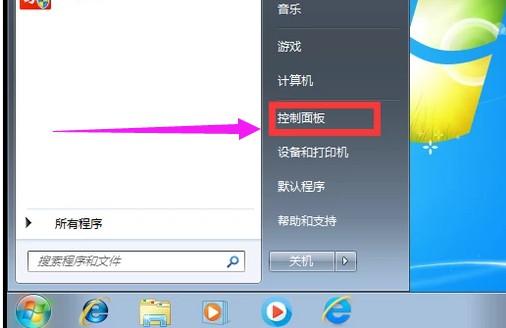 win7语言栏消失不见了怎么办?如何恢复显示呢?