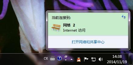 如何手动设置电脑IP地址
