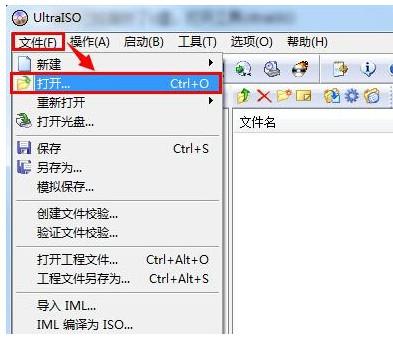 ultraiso u盘安装ghost版的win7系统详细教程分享