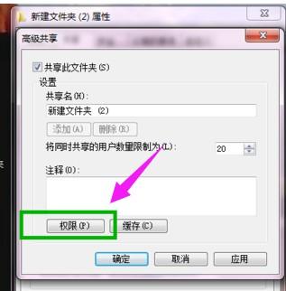 局域网文件