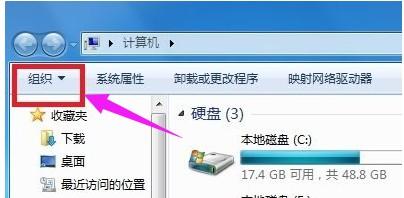 文件夹选项在什么位置?如何打开win7文件夹选项?