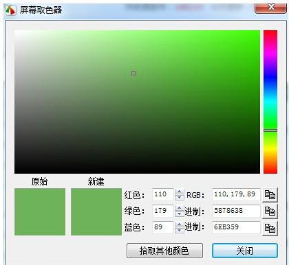 FastStone Capture截图软件绿色版分享