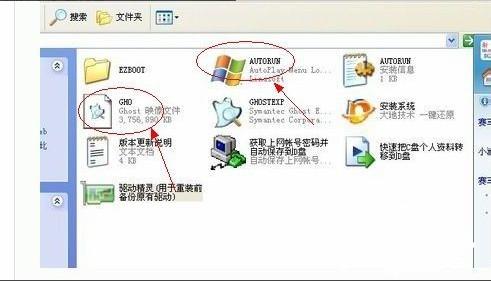 最新ghost win7最新系统硬盘安装方法图文教程