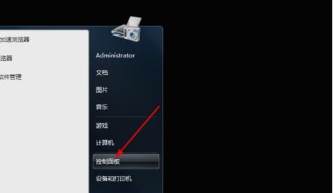 Windows Bitlocker有什么作用?如何启用Windows Bitlocker?