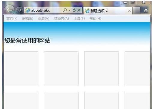 如何使用IE浏览器兼容模式
