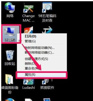 "win7系统出现提示""windows7 内部版本7601此 windows 副本不是正版""如何解决呢?"