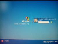 """电脑锁屏被人搞成""""获取开机密码请联系QQ""""等字样怎么去除?"""