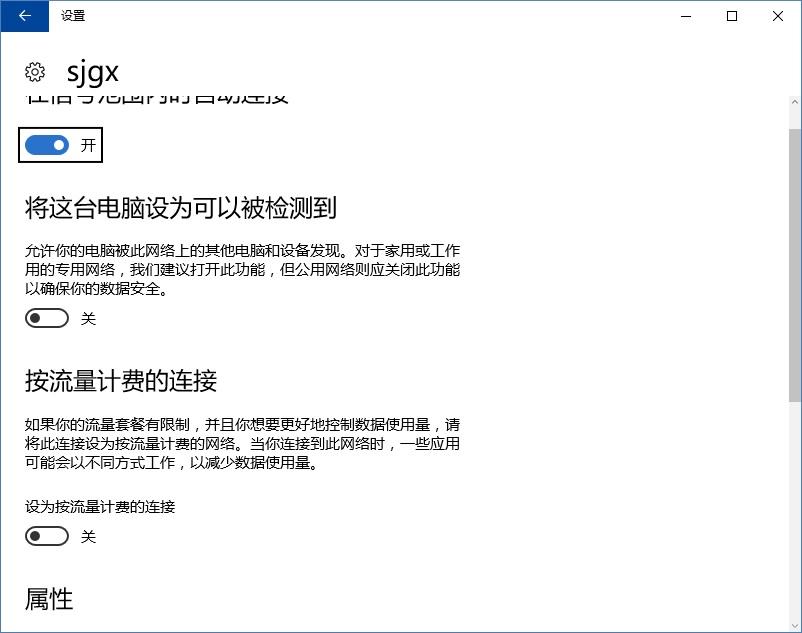 IT技术资料分享-win10wifi密码查看
