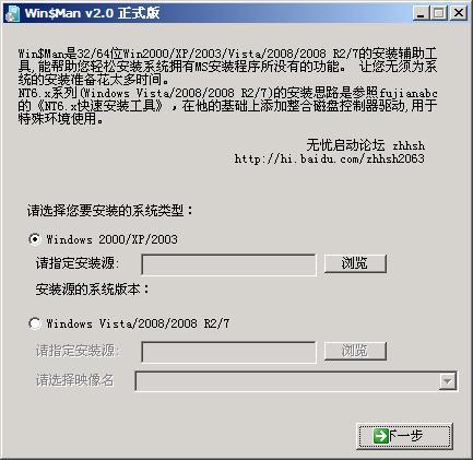 IT技术资料分享win10系统安装