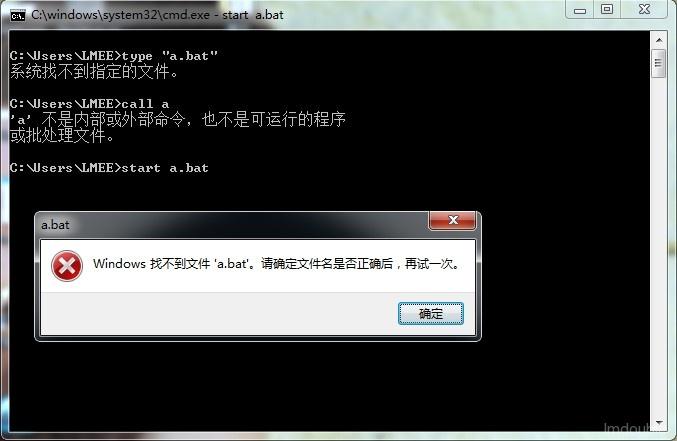 如何在当前目录打开命令提示符(cmd)