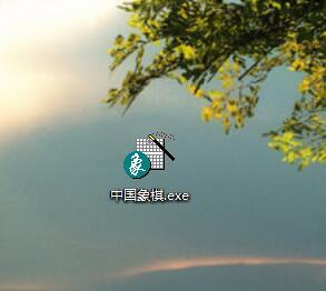 中国象棋PC单机版