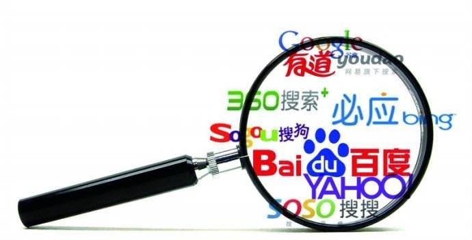 哪些因素影响搜索引擎对网站信息的更新