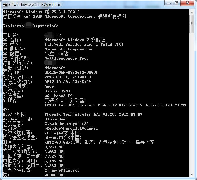 windows系统|IT技术资料分享