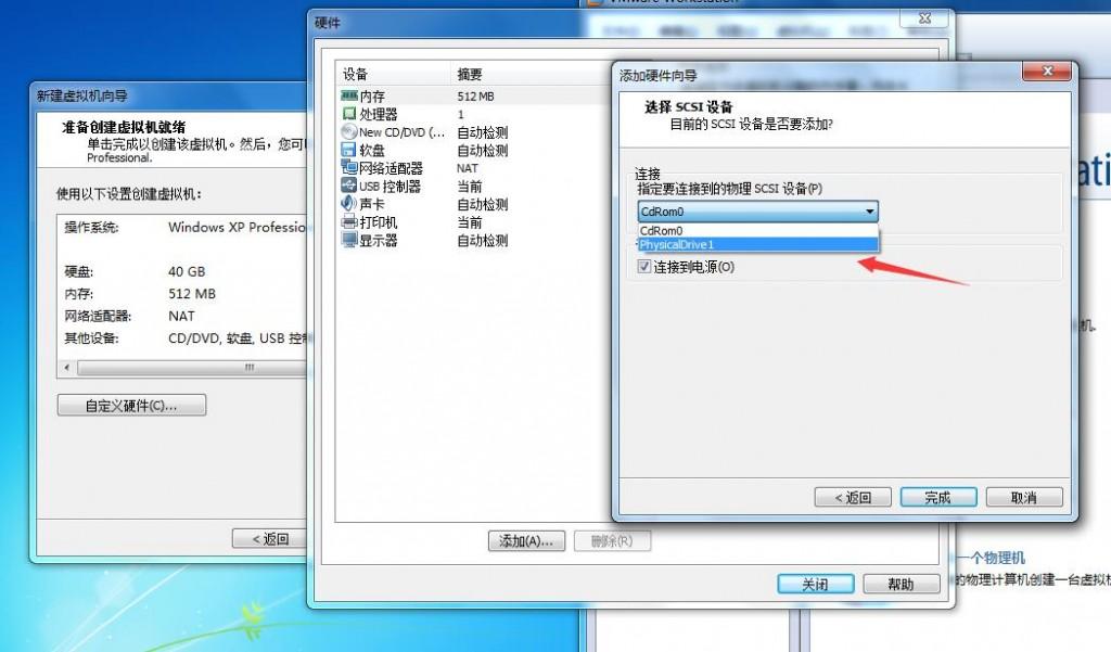 vmware虚拟机:如何从U盘启动进入到winPE系统