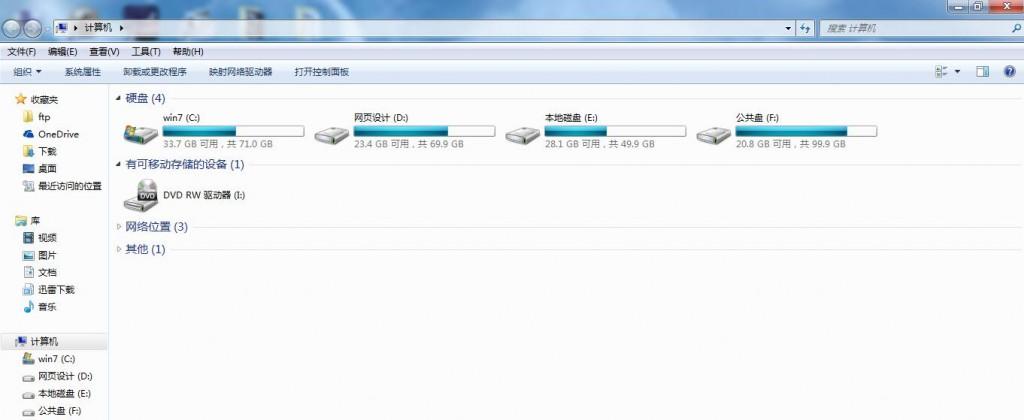 小技巧:安装win7win10双系统时如何实现各系统盘盘符显示均为C盘?