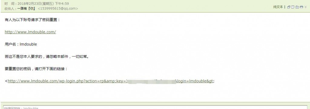 wordpress找回密码重置链接提示您的密码重设链接无效,请在下方请求新链接 如何解决