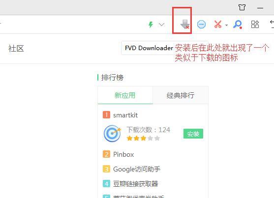 如何下载新浪微博QQ空间背景音乐