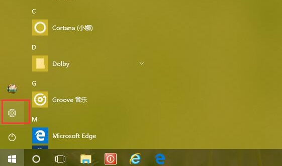 windows10系统UWP应用过多C盘空间不够用?一招帮你更改默认安装位置