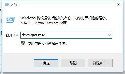 windows中后缀名为.msc常用的dos命令有哪些?
