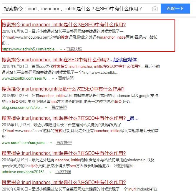 网站百度搜索排名