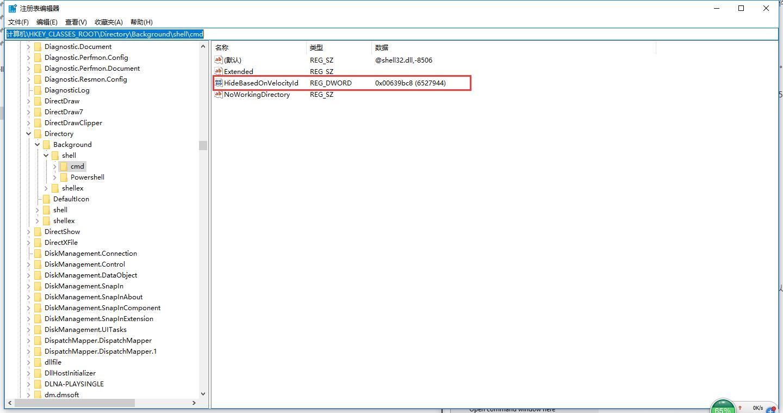 "win10系统如何将右键菜单中的""此处打开PowerShell窗口""更改为cmd的""在此处打开命令窗口""?"