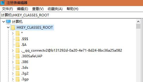 win10文件默认打开方式程序设置
