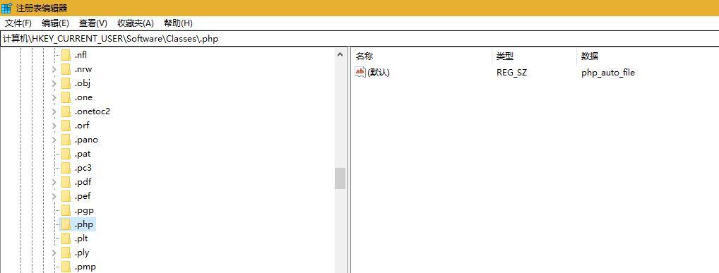 win10注册表修改文件打开方式