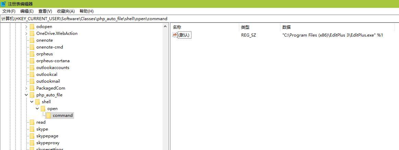 win10文件类型打开方式设置