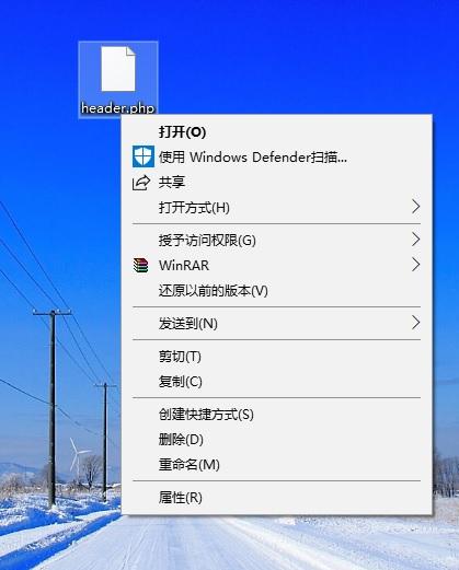win10默认关联文件打开方式设置无效解决办法
