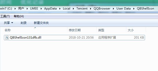 cmd命令提示符窗口中如何快速输入当前目录下的文件(文件夹)名称