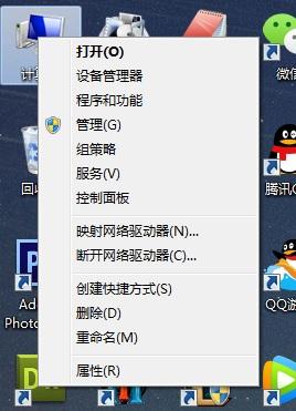windows系统管理工具