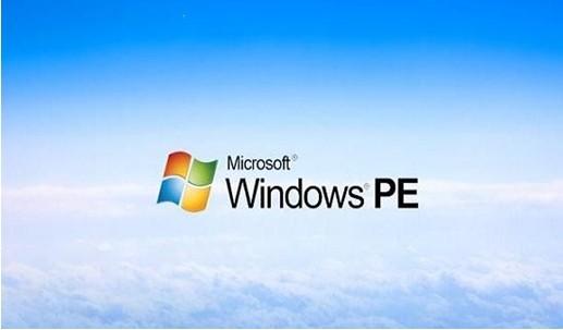 用U盘winPE工具如何安装纯净版windows系统?