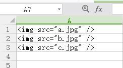 EXCEL公式中如何引用带有双引号的文本值?