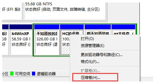 Windows10磁盘如何分区?如何使用系统自带磁盘管理工具分区?